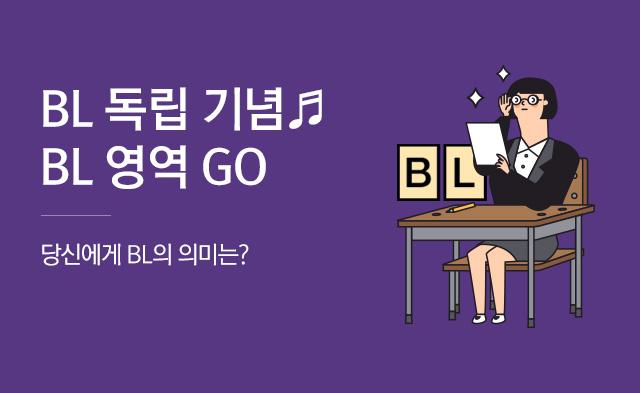 [eBook] 메인배너_설민석